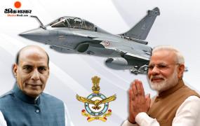 Rafale Fighter Jet in India: आज दोपहर 2 बजे भारत पहुंच सकते हैं पांचों राफेल, वायुसेना प्रमुख भदौरिया करेंगे रिसीव