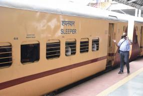 रेलवे ने प्राइवेट ट्रेन सेवाओं पर कंपनियों के साथ बैठक की