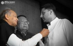 बयान: CM गहलोत बोले- पायलट निकम्मा, नकारा और धोखेबाज है, कुछ काम नहीं कर रहा है सिर्फ लोगों को लड़वा रहा है