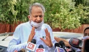 Rajasthan: राज्यपाल ने विधासभा सत्र बुलाने से इनकार किया, गहलोत बोले- जनता ने राजभवन घेर लिया तो हमारी जिम्मेदारी नहीं