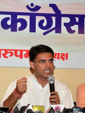 राजस्थान कांग्रेस प्रभारी ने पायलट से सीएलपी की बैठक में भाग लेने की अपील की