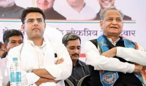 सत्ता का संकट: मुख्यमंत्री पद चाहते है सचिन पायलट, आज फिर होगी विधायक दल की बैठक