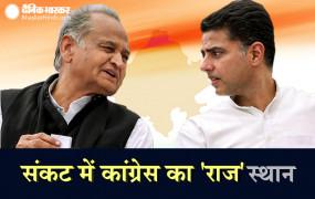 कांग्रेस का 'राज' स्थान: क्या टल गया संकट ? विधायकों के साथ बस से रवाना हुए गहलोत, पायलट से 5 नेताओं ने की बातचीत