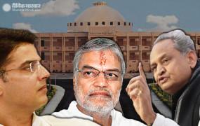 Rajasthan crisis: सचिन पायलट खेमे को राहत, स्पीकर के नोटिस पर HC ने स्टे लगाया