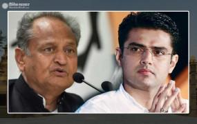 Rajasthan Crisis: स्पीकर को झटका, पायलट गुट को मिली मोहलत, SC ने हाईकोर्ट के फैसले पर रोक लगाने से किया इनकार