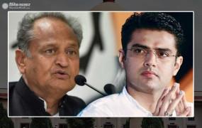 Rajasthan Crisis: स्पीकर ने SC से वापस ली याचिका, विधानसभा सत्र बुलाने पर सहमत हुए राज्यपाल, रखी ये शर्तें
