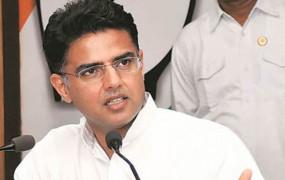 Rajasthan Crisis: हाईकोर्ट में पायलट गुट की दलील- स्पीकर का नोटिस वैध नहीं, रद्द करें, कल हो सकती है सुनवाई