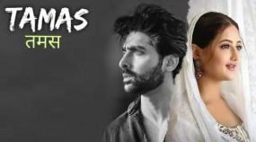 Tamas First Look: रश्मि देसाई ने तमस का लुक साझा किया