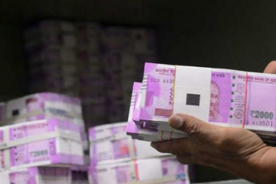 वित्त वर्ष 2019-20 में बैंक धोखाधड़ी के 84,545 मामले सामने आए, RTI से हुआ खुलासा