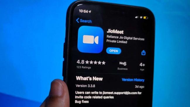 Reliance JioMeet: इस एप से 100 लोग एक साथ कर सकेंगे वीडियो कॉन्फ्रेंस