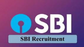 SBI Recruitment: स्पेशलिस्ट कैडर ऑफिसर के 445 पदों पर भर्ती, यहां पढ़ें पूरी डिटेल