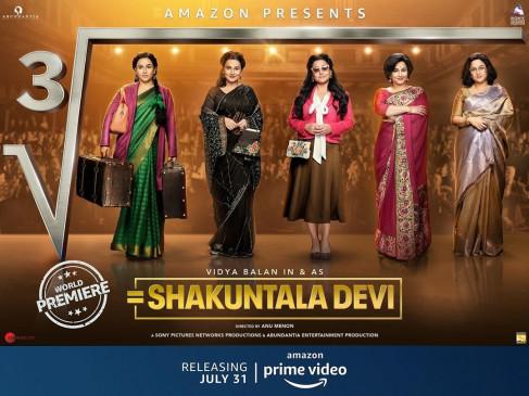 New Song: शंकुतला देवी का नया सिंगल मां पहेली गीत रिलीज