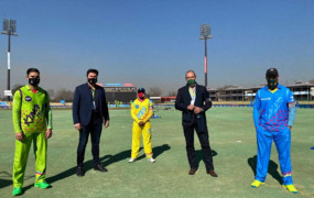 Solidarity Cup 2020: थ्रीटीसी फॉर्मेट में आज पहली बार मैच होगा, तीन टीमें 36 ओवर का एक मैच खेलेंगी