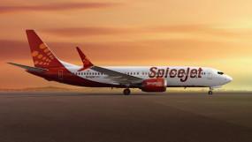 स्पाइस जेट को भारत-अमेरिका के बीच उड़ान भरने की अनुमति