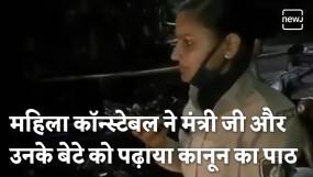 गुजरात की महिला कांस्टेबल ने दिया कड़ा जवाब