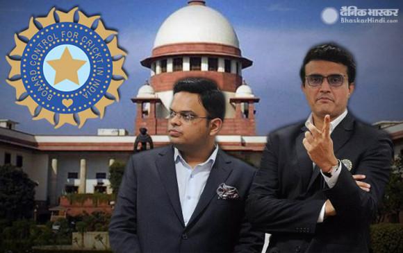 क्रिकेट: क्या सौरव गांगुली और जय शाह का बढ़ेगा कार्यकाल? सुप्रीम कोर्ट में आज होगी सुनवाई