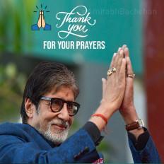 टेस्ट रिपोर्ट निगेटिव? अमिताभ बच्चन ने कोरोना निगेटिव होने की खबर को बताया फेक, ट्वीट कर कहा- ये गलत है