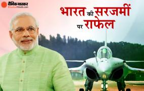 Rafale Fighter Jets in India: 'राष्ट्र रक्षा से बड़ा न कोई पुण्य है न व्रत', प्रधानमंत्री नरेंद्र मोदी ने श्लोक से किया राफेल का स्वागत