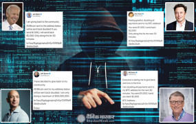 Digital Attack: ओबामा, बिल गेट्स, एप्पल समेत कई हाई प्रोफाइल ट्विटर अकाउंट हैक