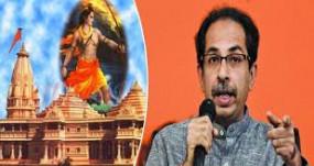 भूमिपूजन के लिए अयोध्या जाएंगे उद्धव, राममंदिर को लेकर महा आघाडी में असमंजस नहीं