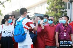 चीन में विश्वविद्यालय प्रवेश परीक्षा शुरू