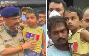 UP: छुड़ाया गया अगवा बच्चा, 4 करोड़ की फिरौती मांगने वाली महिला समेत पांच गिरफ्तार