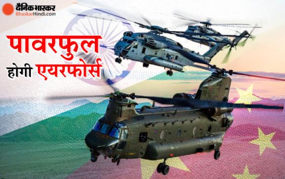 भारत-चीन तनाव के बीच बढ़ेगी इंडियन एयर फोर्स की ताकत, अमेरिकी कंपनी ने सेना को सौंपे अपाचे और चिनूक हेलीकॉप्टर