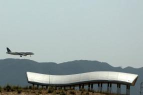 अमेरिका ने पीआईए को विशेष सीधी उड़ानें संचालित करने की अनुमति वापस ली