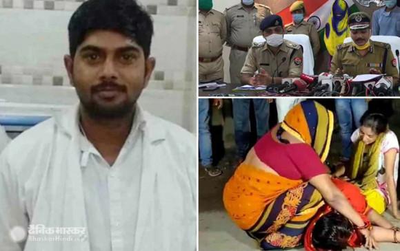 कानपुर लैब टेक्नीशियन हत्याकांड: दोस्तों ने रची थी साजिश, फिरौती के लिए अपहरण फिर मारकर नदी में फेंका, डिप्टी एसपी समेत 11 अधिकारी सस्पेंड