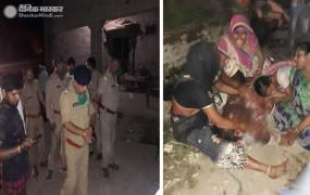 उप्र: कासगंज में एक ही परिवार के तीन लोगों की गोली मार कर हत्या, सात गिरफ्तार