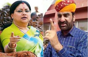 Rajasthan: सांसद बेनीवाल का गंभीर आरोप, बोले- गहलोत सरकार को बचाने के लिए विधायकों को फोन कर रहीं वसुंधरा राजे
