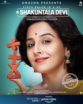 Vidya Balan adopts sing-song approach in film Shakuntala Devi ...