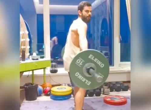 Watch: कोहली ने जिम में वर्कआउट करते हुए शेयर किया वीडियो; इस एक्सरसाइज को सबसे पसंदीदा बताया