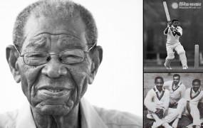शोक: वेस्टइंडीज के पूर्व दिग्गज बल्लेबाज सर एवर्टन वीक्स का 95 साल की उम्र में निधन, खेल जगत में शोक की लहर