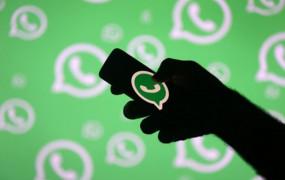 WhatsApp Down: भारत सहित दुनियाभर के यूजर्स हुए परेशान- रिपोर्ट