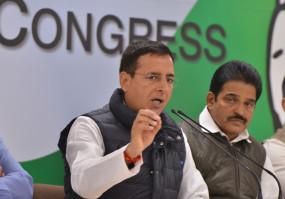 भारतीय सेना एलएसी पर हमारी सरजमी से पीछे क्यों हट रही? : कांग्रेस
