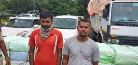 डेढ़ करोड़ का 10 क्विंटल गांजा पकड़ा -मिनी ट्रक, दो लग्जरी कार और तीन लाख जब्त ,सब्जियों के नीचे छिपाकर रखाथा