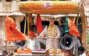 Ram Mandir Bhoomi Pujan: भूमिपूजन से 15 घंटे पहले आडवाणी बोले- राम मंदिर आंदोलन में शामिल होना मेरा सौभाग्य