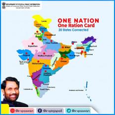 वन नेशन वन राशन कार्ड से जुड़े जम्मू-कश्मीर समेत 24 राज्य
