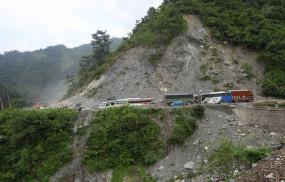 नेपाल में भूस्खलन में 37 लोग लापता