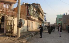 अफगानिस्तान: कार बम विस्फोट में पांच लोगों की मौत, 32 घायल