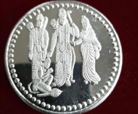अयोध्या में हर अतिथि को चांदी का सिक्का भेंट किया जाएगा