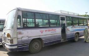 यूपी: लखनऊ में रोडवेज की दो बसों के बीच जोरदार टक्कर, ड्राइवर समेत 6 लोगों की मौत, आठ घायल