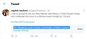 ट्विटर पर लगा दोहरे मानदंड का आरोप, राम मंदिर के ट्वीट को किया था सेंसर