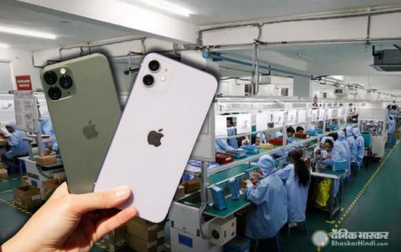 PLI: भारत में iPhone बनाने के लिए इन देसी-विदेशी कंपनियों ने किया आवेदन, 5 साल में बनाएंगी 11 लाख करोड़ रुपए के मोबाइल फोन