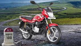 Bike: Bajaj ने लॉन्च किया Platina 100 ES का नया वेरियंट, जानें कीमत