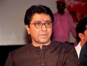 राज ठाकरे ने कहा- भूमिपूजन पर याद आ रहे बालासाहेब, राम मंदिर के लिए मोदी का अभिनंदन