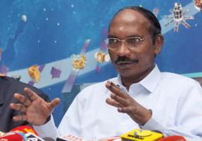 संचार उपग्रहों के आयात पर प्रतिबंध नए अवसर खोलेगा: इसरो प्रमुख