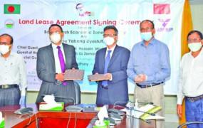 निवेश के लिए बांग्लादेश सबसे उपयुक्त स्थान है : चीनी उद्यमी