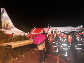 बांग्लादेश ने कोझिकोड विमान हादसे में हुई मौतों पर शोक व्यक्त किया